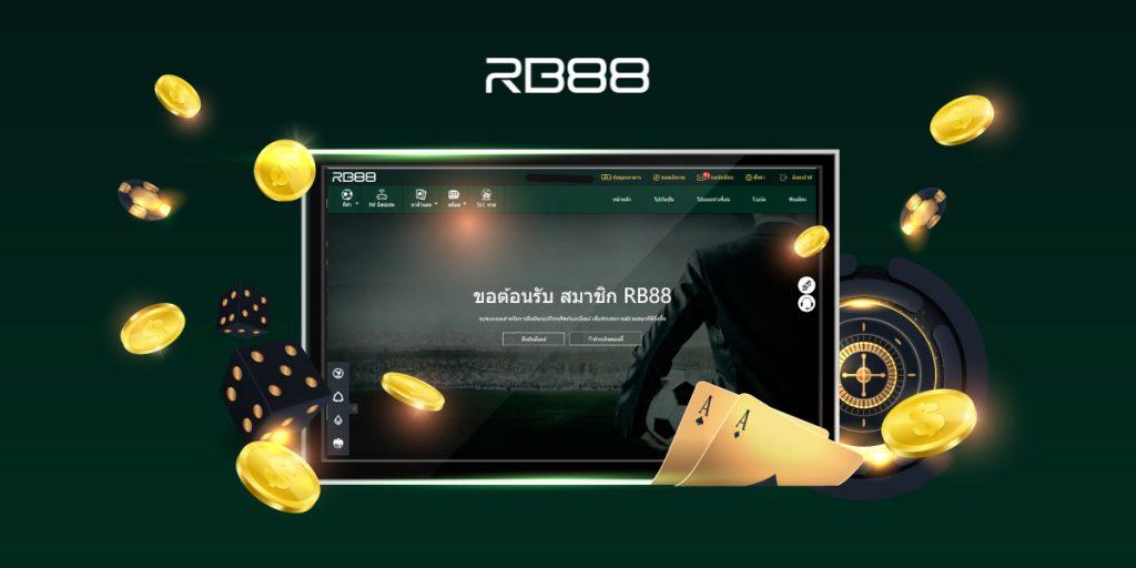 เว็บ RB88-เกม