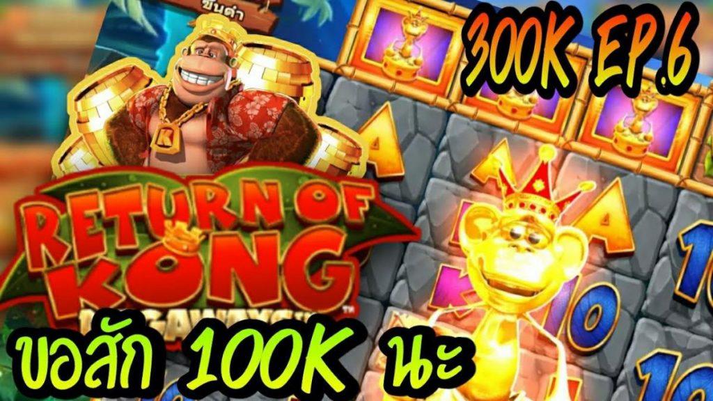 Return of Kong Megaways-เกม